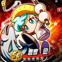 【パワプロ】リセマラランキング!最新当たりキャラは倉家凪に虹谷彩理!(5月10日更新!)