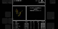 ウィザードリィ系の3DダンジョンRPG!賢者を探しに死と隣り合わせの冒険に!