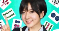 NMB48、須藤凜々花のガチ麻雀ゲーム!突然の結婚発表とは無関係なガチクオリティ笑
