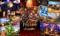 3Dオープンワールドを冒険するスマホ向け「王道」MMORPG!安心感のあるシステムに熱中