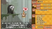 メイドインアビスの二次創作RPG!アビスの底に向けてバンジージャンプ!?挑めチャレンジャー!