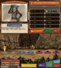 クトゥルフ神話ゲーム5選。本格RPGから正気じゃない乙女ゲーまで