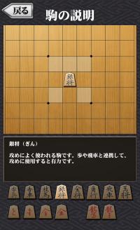 将棋初心者におすすめの入門アプリを紹介。藤井フィーバーで将棋界が今アツい!
