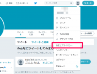 Twitterアカウントの削除(退会)・復活方法。iPhone/Android/PC対応
