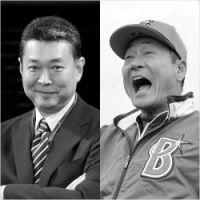 巨人新監督「江川vs中畑」大変革バトル(1)何も決められないプリンス