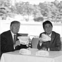 トランプと安倍が拒んだ「拉致被害者返還」の裏金外交(1)北朝鮮が公開した「日本人遺骨」