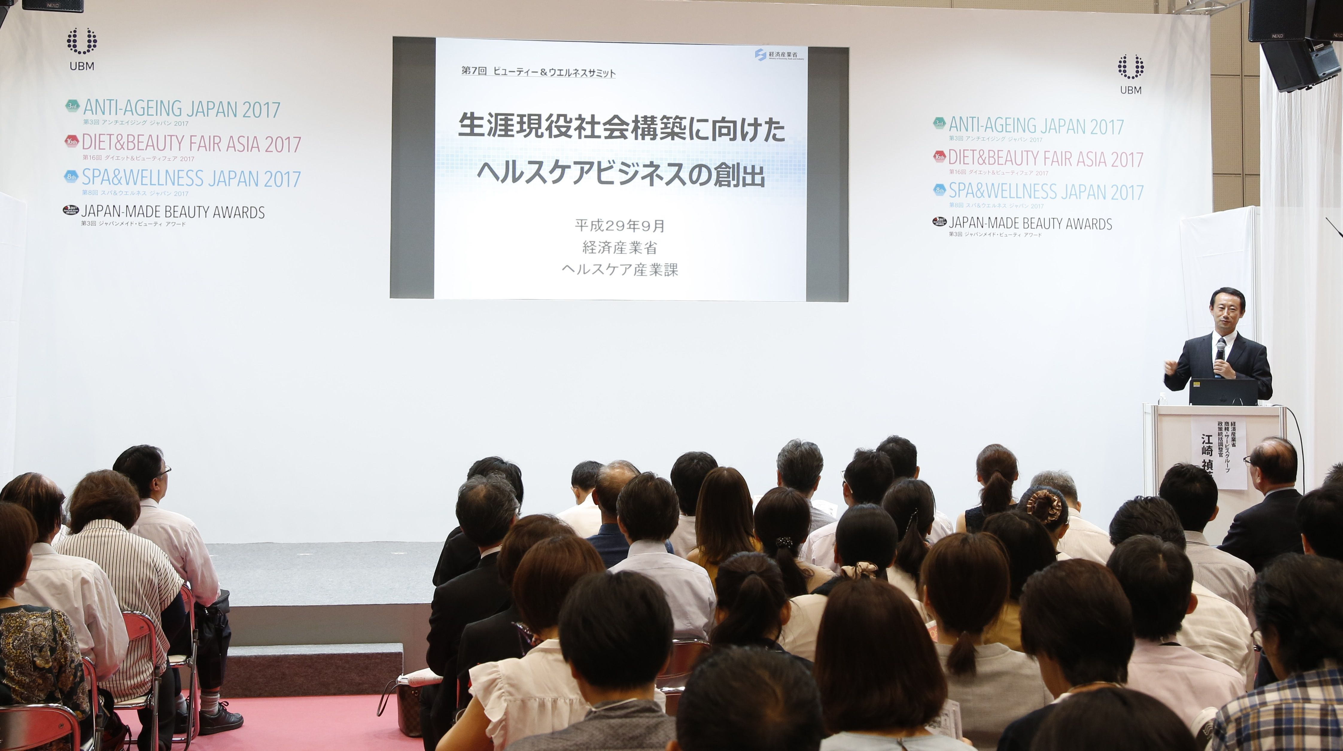 Images of 西郷隆輝 - JapaneseClass.jp