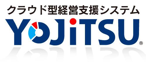 シスプラ、全ての財務会計ソフトと連携したクラウド型経営支援システム「YOJiTSU」をリリース