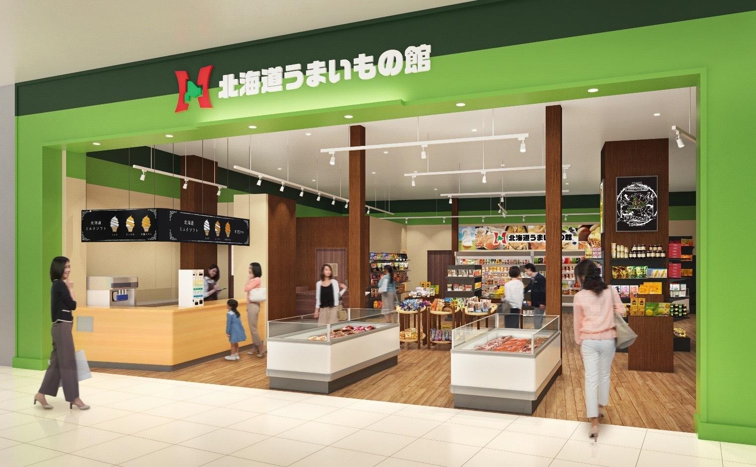 高松 北海道 物産 展
