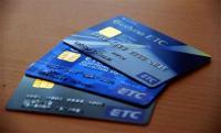 ETCカードを持っていなくてもETCが使える!? 便利なサービスをご紹介!