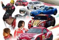 女性レーサー日本1決定戦「L1」が富士スピードウェイで初開催決定!