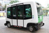 大分市で自動運転バスの実証運行を実施…8月には一般向け試乗イベントを開催