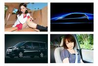 古坂大魔王さんと結婚した安枝瞳ちゃん特集!新型ステップワゴンのデザインを先行公開 ほか【週間人気記事ランキングTOP5】