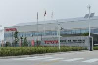 トヨタ、中国での駆動部品生産工場の開業式を実施