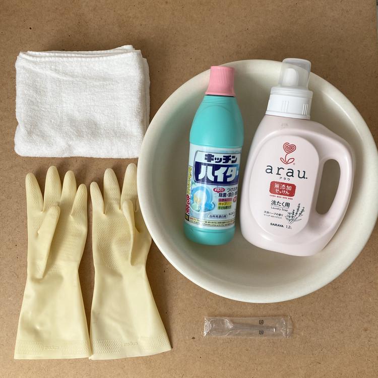 方 手洗い 洗い マスク