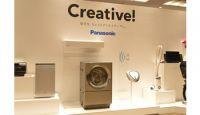 【速報】パナソニック、創業100周年の新製品を一挙発表