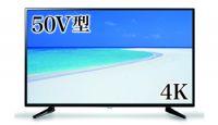 """ドンキ激安4Kテレビの第2弾が登場、メインボード提供会社は""""非公表"""""""