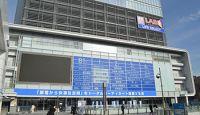 ヤマダ電機本社を新業態店に改装、「LABI1 LIFE SELECT高崎」がオープン