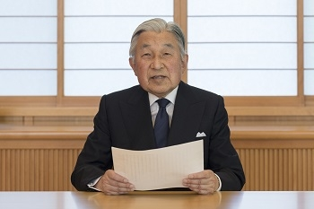 天皇陛下のビデオメッセージ 宮内庁がネット公開
