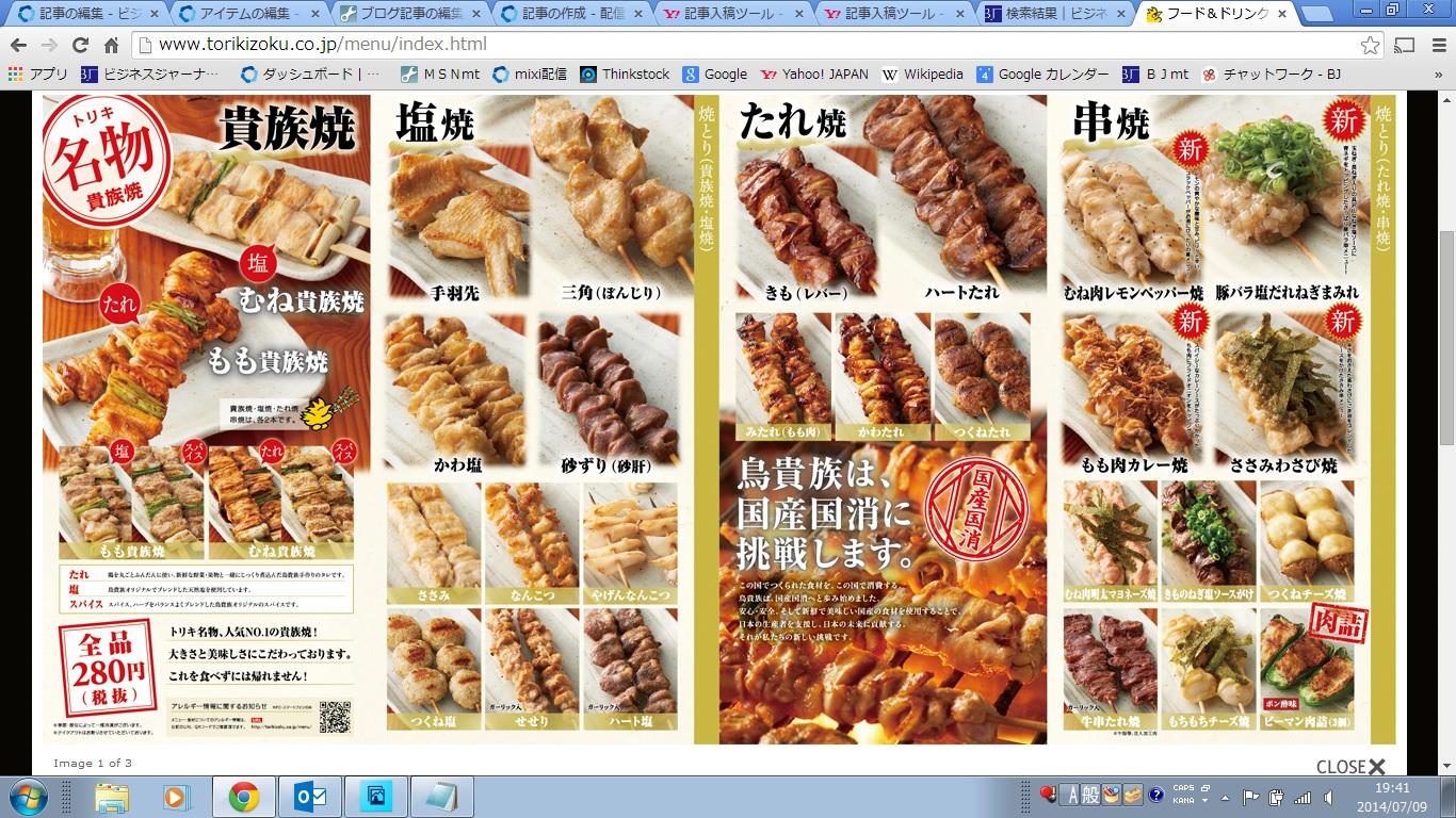 個人 - Yahoo!ニュース - news.yahoo.co.jp