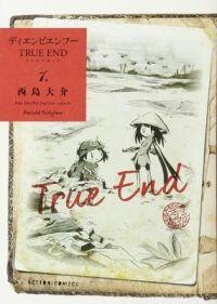 『分岐した先にあった本当の終わりに向かう漫画『ディエンビエンフー TRUE END』――未完、と二度の打ち切りというバッドエンドからトゥルーエンド、そしてその先に/漫画家・西島大介さんインタビュー(vol.2)』