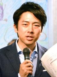 小泉進次郎が横須賀市長選に、上地雄輔の父を擁立