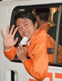小泉進次郎 横須賀市長選で背負った借金は入閣で返済?
