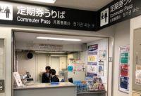 羽田空港ユーザーに朗報 「東京モノレール」に格安で乗れる意外な裏ワザ