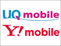 「不当に安い」とワイモバイルやUQ mobileが他のMVNOから非難、はたしてそれは正しいのか