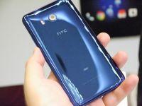 HTCがスマホ新機種を年間3~4モデルに集約、「HTC U11」の売れ行きは想定以上に
