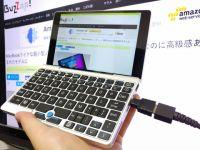 MacBookライクな超小型ノート「GPD Pocket」をより便利に使える格安アイテムを試してみた