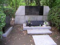 石原元都知事さえ送っていた「関東大震災の朝鮮人虐殺」への追悼文、小池都知事が断る