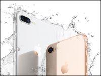 iPhone 8の月額料金をドコモ、au、ソフトバンクの新旧プランで比較、ライトユーザーはau一択&ウルトラギガモンスターに思わぬ伏兵も