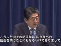 「ここにいる間は阪神ファンです」発言の示す安倍首相(ヤクルトファン)の浅からぬ「本質」