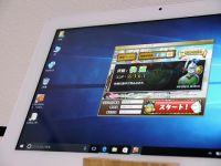 Surface Pro対抗の「Cube Mix Plus」、ついに3万円で買えるCore mタブレットに