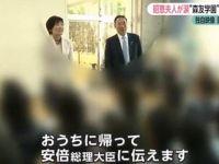 「総理夫人だということ」太田理財局長が昭恵夫人の名前が決裁文書に記載された理由を激白