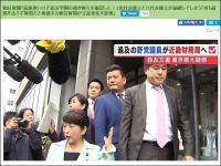 痛いニュース、ハム速、はちま、JIN……公文書改ざんで再燃の森友問題、大手まとめブログは全力で朝日新聞と野党を叩いていました