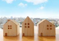 「一戸建て」と「マンション」のメリット・デメリット 「マンションは一軒家を買えなかった人が買うもの」ではない