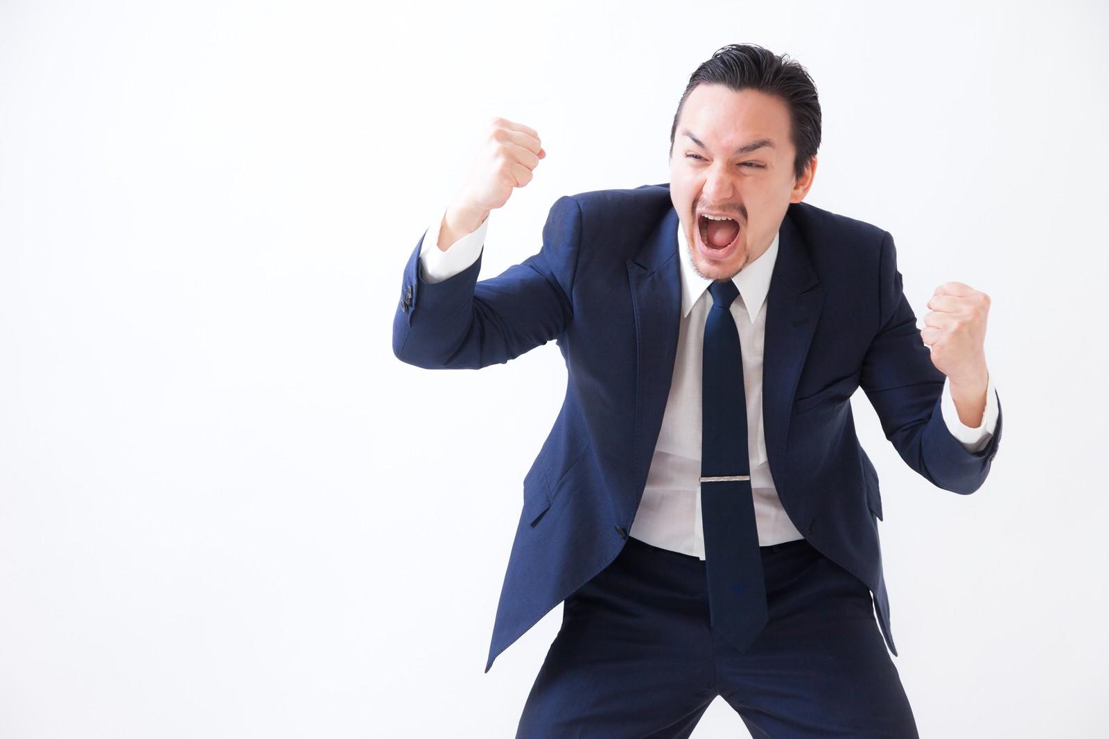 マジ職場で怒鳴る人が無理」――職場で声を荒げる人に拒絶反応示す人続々、モチベーションの低下を招くというデータも (2016年6月3日) -  エキサイトニュース