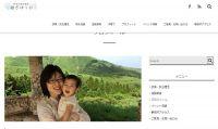 熊本市議会で女性議員が子連れ出席求めて賛否 事務局は「子育ては応援したいが、ルールを破るのはだめ」とコメント