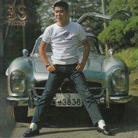 【カージャケNo.038】裕次郎といえばメルセデスのSLでキマリ 裕ちゃんの魅惑の歌声 YUJIRO ISHIHARA [石原裕次郎]1967