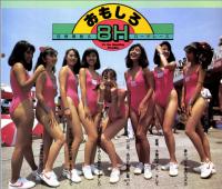 レースクイーンの始まりは「日本の鈴鹿8耐」だったって知ってましたか!?