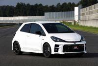 【新車】2018年春に販売されるヴィッツ「GRMN」は、1.8Lスーパーチャージャーを新搭載