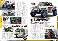 「スイフトスポーツ」で意気盛んなスズキは、2種類の市販予定車を発表!【東京モーターショー2017直前情報】