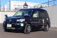 トヨタの次世代タクシー「JPN TAXI(ジャパンタクシー)」の乗り心地・快適性は?