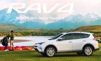 【ニューヨーク国際自動車ショー2018】「RAV4」の復活確定!米・トヨタが5代目のティザー画像を公開。国内発売は?
