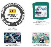 「初音ミク VISAカード/マスターカード」会員向けにコイン型iD発行