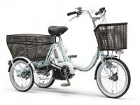 ヤマハ、荷物をたくさん積める三輪電動アシスト自転車