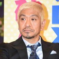 松本人志、小林麻央さんを追悼「本当に美しい人」