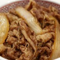吉野家「サラシア牛丼」と「牛丼」を食べ比べ! これは健康志向者に朗報だ